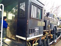 世田谷公園で本物SL 2014/1/26