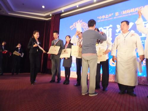 北京海峽兩岸美食文化論壇 216