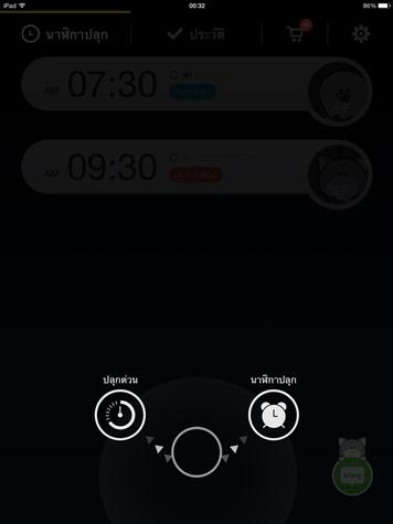 AlarmMon