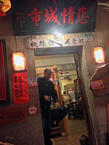 Dan leaving the teahouse