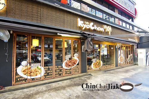 Kam Wah Kitchen Menu