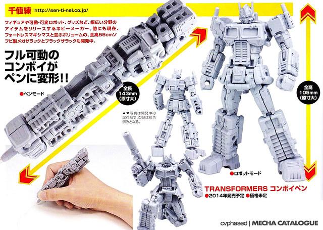 Transformers Convoy Pen