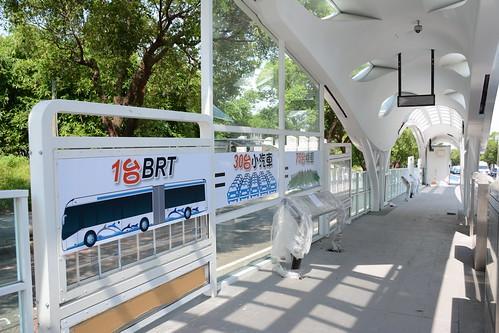 BRT車站