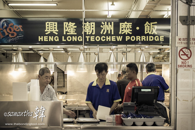 Heng Long Teochew Porridge-2277