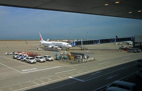 travel japan tour ngo rjgg