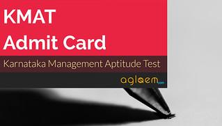 KMAT Admit Card / Hall Ticket 2017