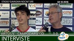 Virtus V. - Campodarsego del 02-10-16