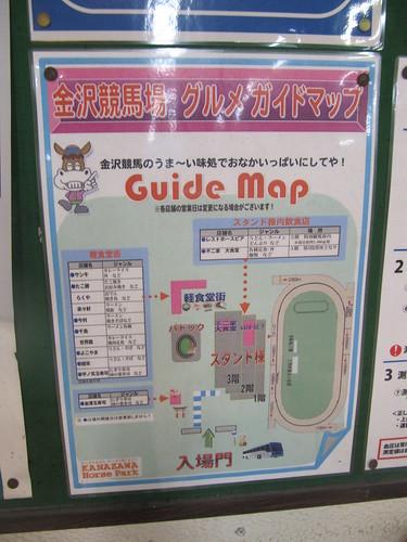 金沢競馬場のグルメマップ
