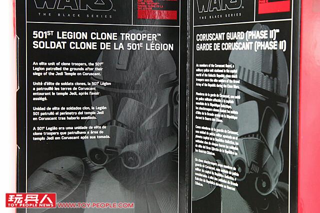 孩之寶《星際大戰》黑標系列「斯卡里夫行星風暴兵」&「66號密令複製人軍隊4入包」在台上市!
