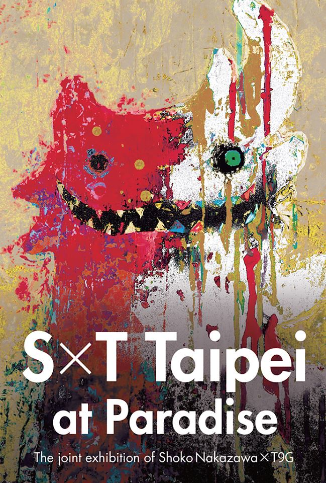Shoko Nakazawa × T9G【S × T Taipei】The Joint Exhibition Paradise 展覽資訊