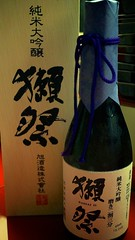 20130622_常夜燈 03 獺祭二割三純米大吟釀
