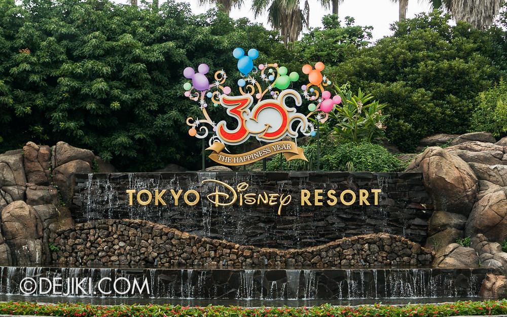 Tokyo Disney Resort - Gateway Fountain