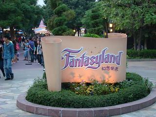 115 Fantasyland