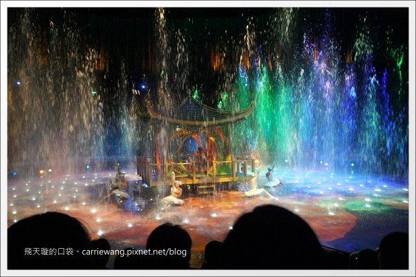 Dancing Water (19)