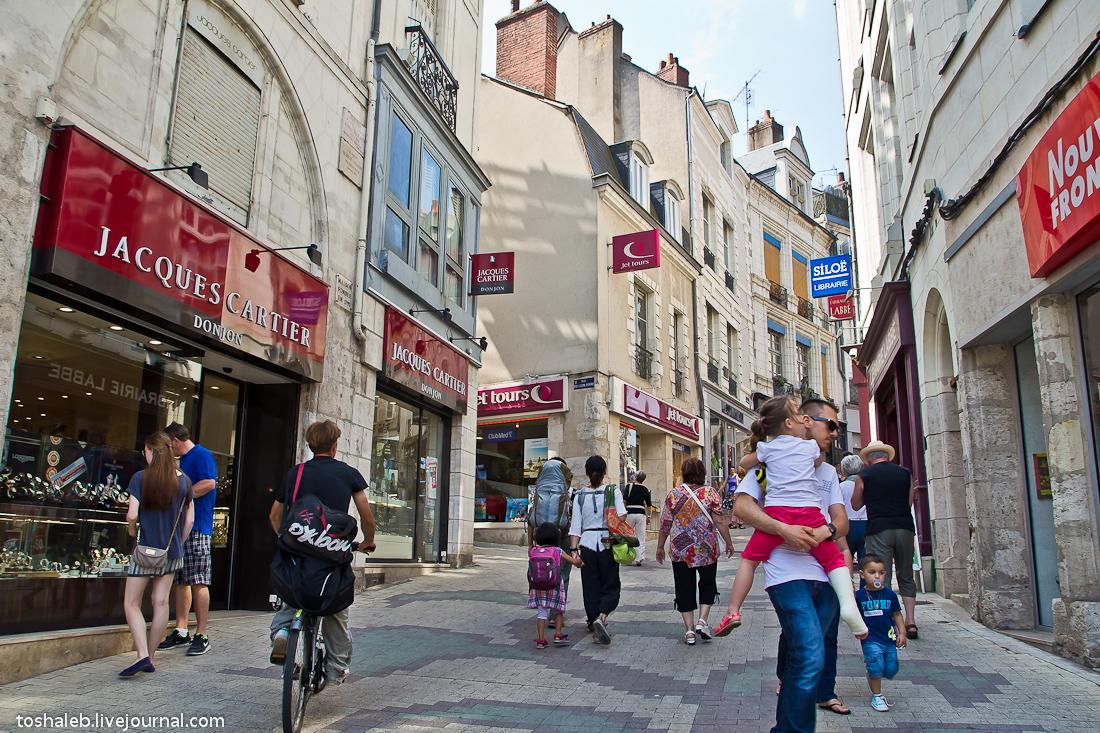 Blois-35