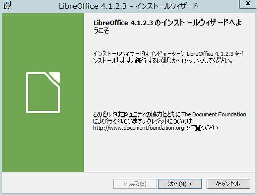 Libre6