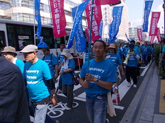 Recovery Rally: Hiroshima, Japan