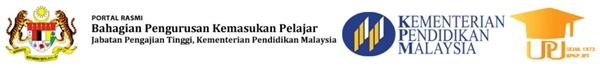 Permohanan Ke IPTA 2014, No PIN BSN IPTA 2014, Sesi Kemasukan Ke IPTA 2014, Cara Semak Keputusan IPTA 2014, IPTA 2014, Permohonan Online IPTA 2014, Tarikh Kemasukan IPTA 2014, Bahagian Kemasukan Pelajar 2014, Kementerian Pendidikan Malaysia, UPU 2014/2015