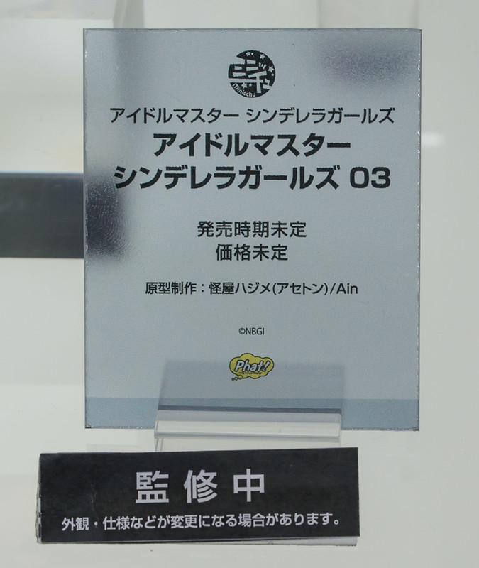 DSD_3364