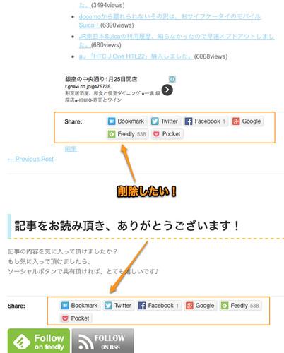 東京へ行ってきました! | iPhoneとマヨテキメモ-1-1