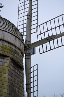 Bridgehampton Windmill