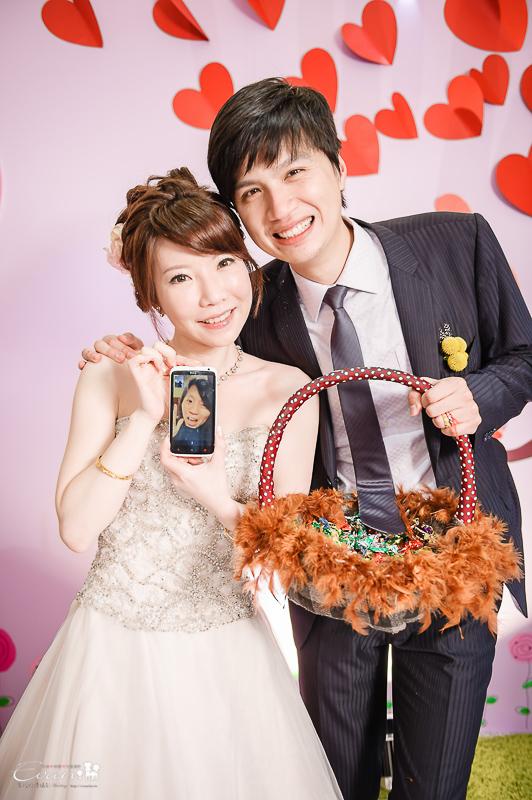 郁強 & 安安 婚禮紀錄_246