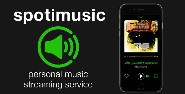 Spotimusic v1.2 – personal streaming music service
