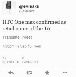 Выход HTC One Max