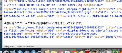 スクリーンショット 2013-10-04 11.46.36 1