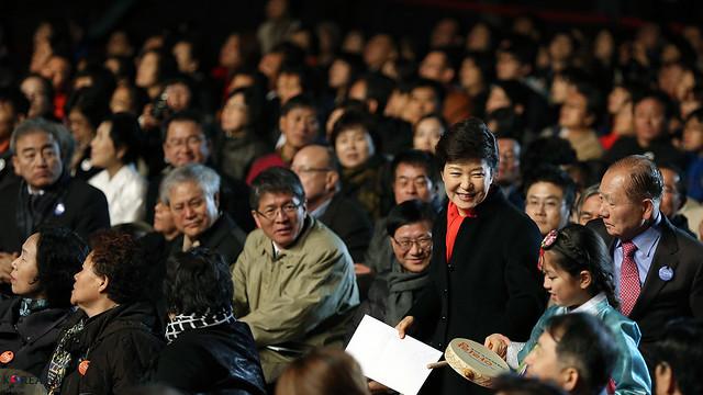 Photo:Korea_President_Park_Arirang_Concert_35 By KOREA.NET - Official page of the Republic of Korea
