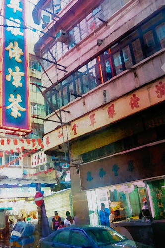 YAU MA TEI CHA by WilliamBanzai7/Colonel Flick