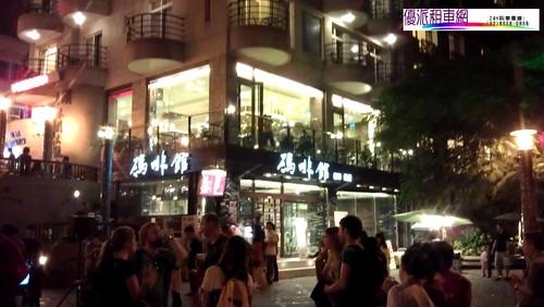 優派租車觀光旅遊-日月潭-碼啡館