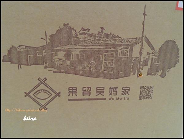 果貿吳媽家水餃
