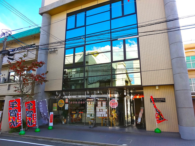 広島の印刷会社 タカトープリントメディア 広島ドラゴンフライズオフィス 広島市中区千田町3丁目
