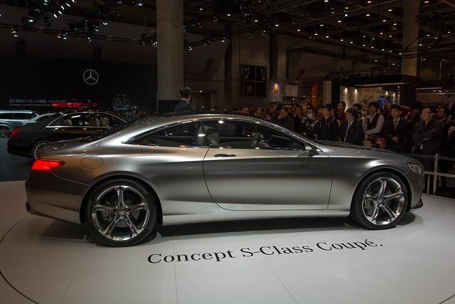 S-Class Coupé Concept