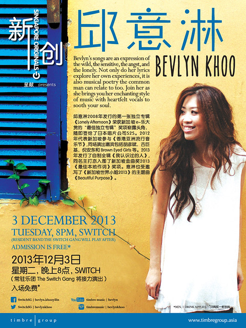 Switch Poster for Xin Chuang
