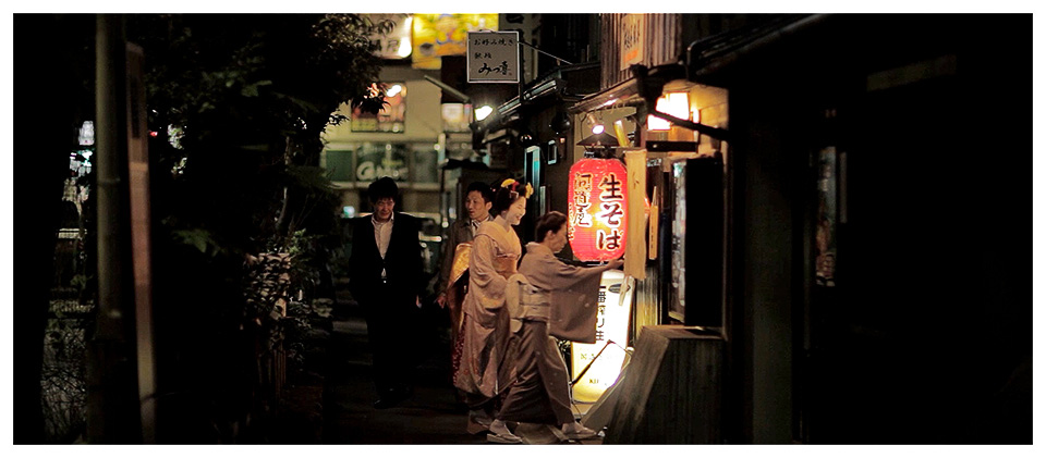 Nightlife Scene of a Maiko, Pontocho, Kyoto - Japan