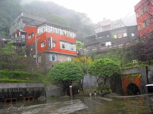 Wufan tunnel