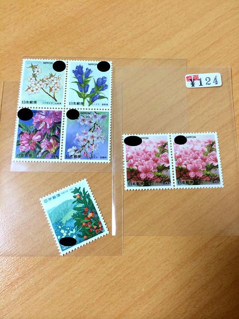 62円花切手