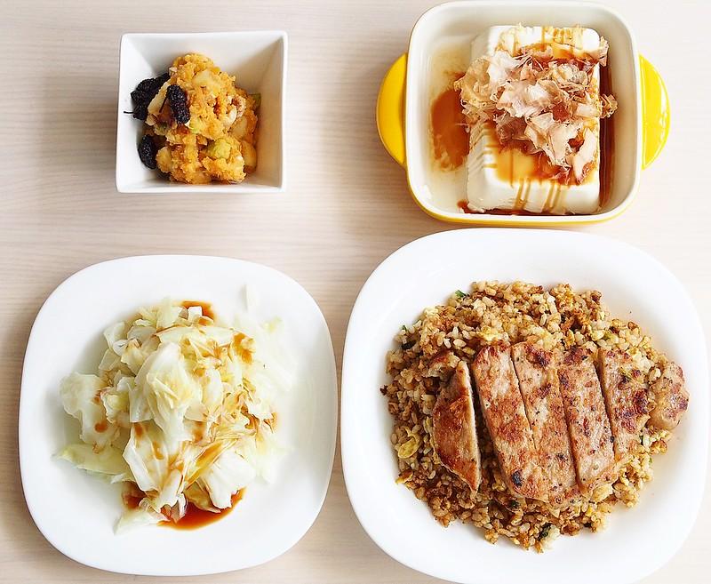 day056-午餐