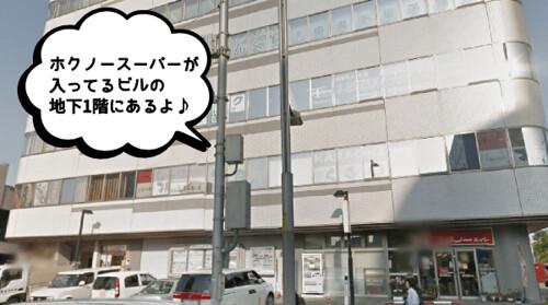 musee-shinsapporo01