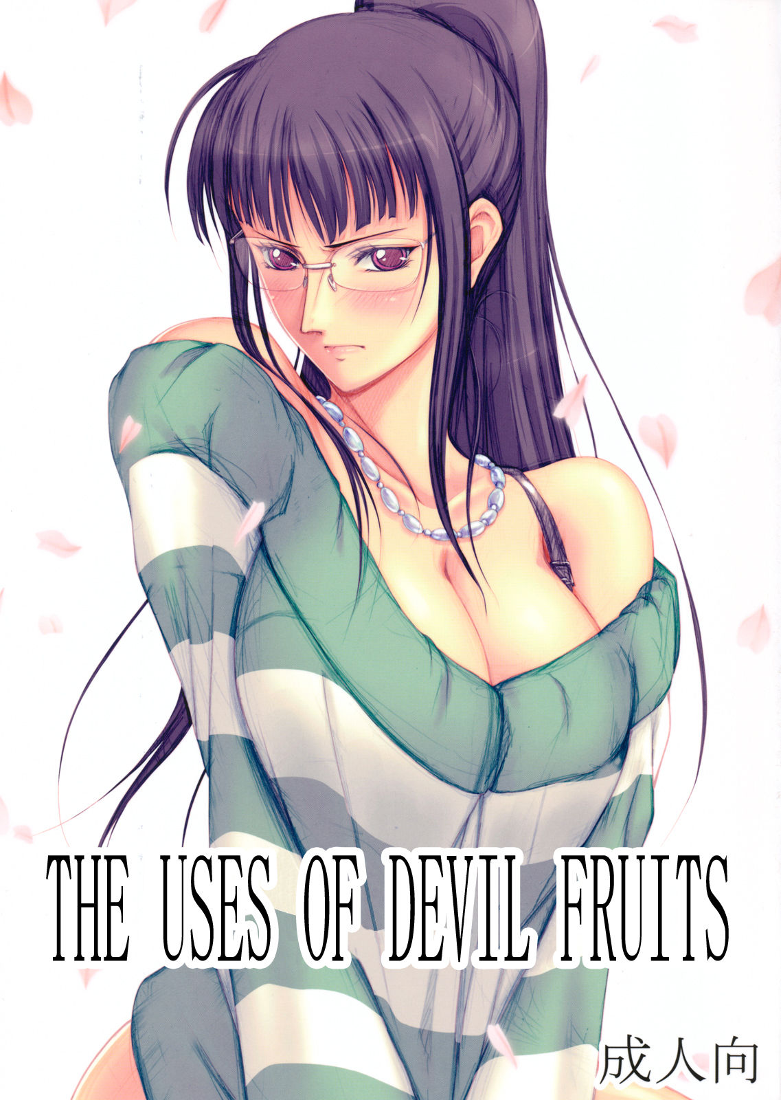 (C80) [Mikenekodou (Muten)] Akuma no Mi no Tsukaikata | The Use of Devil Fruits (One Piece) [Thai ภาษาไทย] [EmmaRacos]