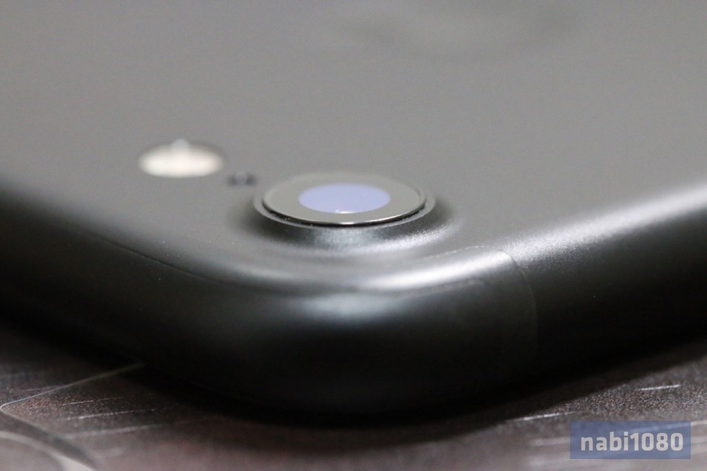 iPhone 705