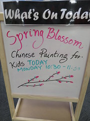 Sign for Spring blossom painting