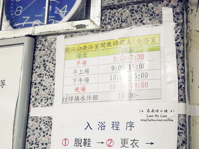 陽明山一日遊景點推薦免費泡溫泉