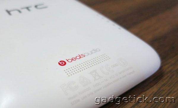 HTC One Max получит технологию Beats Audio