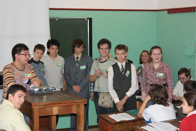2009 Московский ТЮБ