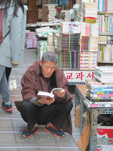 Busan Bosu Book Alley