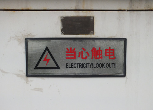 Electricity Look Out