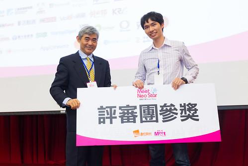 評審團貳獎:瑞德感知科技 評審團参獎